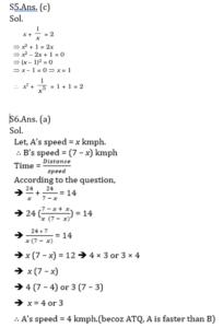 Mathematics Quiz in Marathi | 26 August 2021 | For MPSC Group B |_80.1