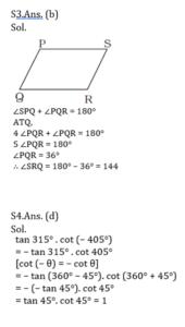 Mathematics Quiz in Marathi | 26 August 2021 | For MPSC Group B |_70.1