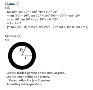 Mathematics Quiz in Marathi | 27 August 2021 | For MPSC Group B |_110.1