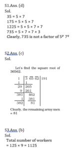Mathematics Quiz in Marathi | 27 August 2021 | For MPSC Group B |_80.1