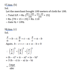 Mathematics Quiz in Marathi | 27 August 2021 | For MPSC Group B |_100.1