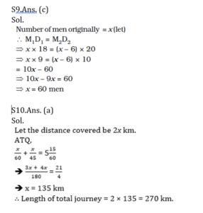Mathematics Quiz in Marathi | 28 August 2021 | For MPSC Group B |_90.1