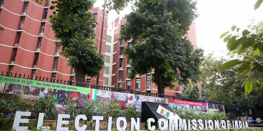 मुख्य निवडणूक आयुक्तांची नेमणूक कोण करते?   Who appoints the Chief Election Commissioner?_40.1