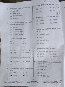 Navi Mumbai Grp 11 Police Bharti 2021 SRPF 7th Sep 2021 Question Paper (1)_40.1