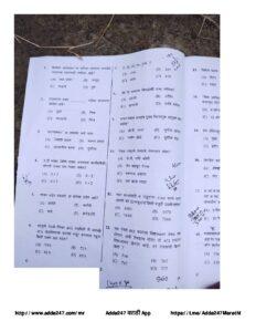 Gondiya Grp 15 Police Bharti 2021 SRPF 7th Sep 2021 Question Paper (1)_40.1