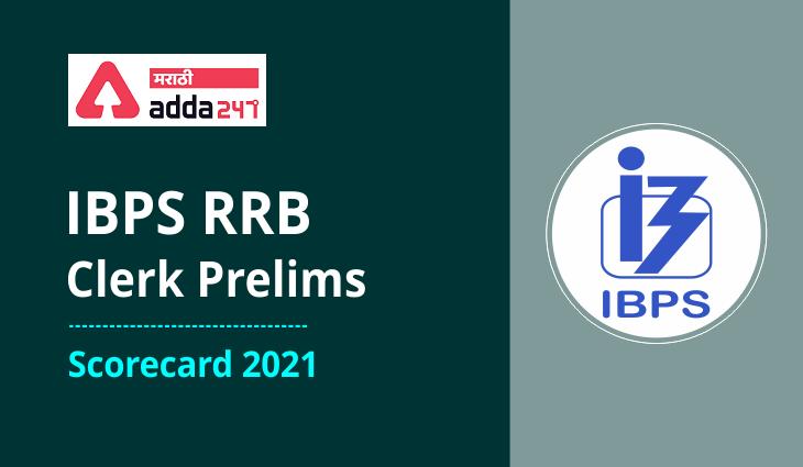 IBPS RRB Clerk Scorecard 2021: Download Marks of IBPS RRB Clerk Prelims_40.1