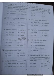 Daund Grp 5 Police Bharti 2021 SRPF 7th Sep 2021 Question Paper_40.1