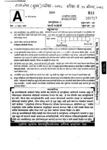 MPSC Rajyaseva Mains Exam 2018 Marathi & English Objective Question Paper_40.1