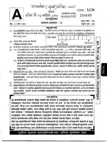 MPSC Rajyaseva Mains Exam 2015 Paper 2 Question Paper_40.1