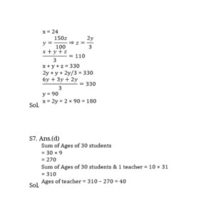 Mathematics Daily Quiz in Marathi | 17 September 2021 | For Police Constable_80.1