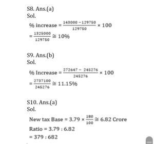 Mathematics Daily Quiz in Marathi | 24 September 2021 | For Arogya Bharati_100.1