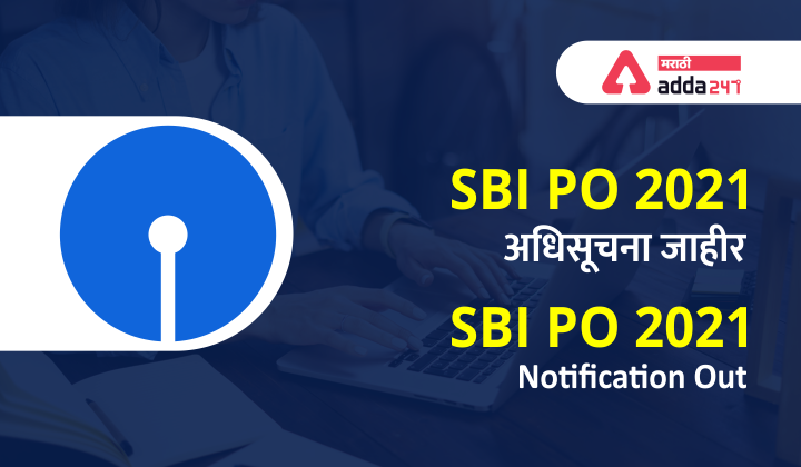 SBI PO Notification 2021, Apply Online for 2056 vacancies_40.1