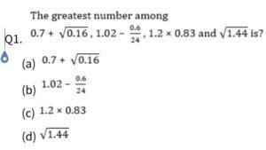 Mathematics Daily Quiz in Marathi | 5 October 2021 | For Arogya And ZP Bharati_50.1