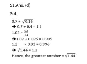 Mathematics Daily Quiz in Marathi | 5 October 2021 | For Arogya And ZP Bharati_70.1