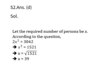 Mathematics Daily Quiz in Marathi | 5 October 2021 | For Arogya And ZP Bharati_80.1