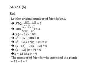 Mathematics Daily Quiz in Marathi | 5 October 2021 | For Arogya And ZP Bharati_100.1