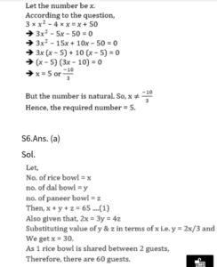 Mathematics Daily Quiz in Marathi | 5 October 2021 | For Arogya And ZP Bharati_110.1