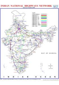 National Highways in India | भारतातील राष्ट्रीय महामार्ग_50.1
