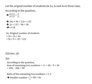 Mathematics Daily Quiz in Marathi | 7 October 2021 | For Arogya And ZP Bharati_130.1
