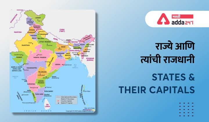 States and Their Capitals, 28 States and 8 Union Territories in India 2021_40.1