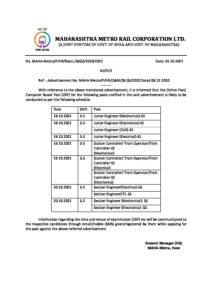 Maha Metro CBT 2021 New Exam Dates_40.1