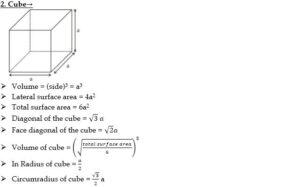 Mensuration Formula For 2D And 3D Shapes | 2D आणि 3D आकारांसाठी मेन्सुरेशन फॉर्म्युला_60.1