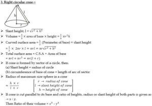 Mensuration Formula For 2D And 3D Shapes | 2D आणि 3D आकारांसाठी मेन्सुरेशन फॉर्म्युला_70.1
