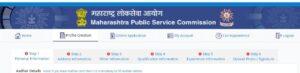 MPSC Rajyaseva Purva Pariksha 2021 Apply Online   ऑनलाईन अर्ज करण्याचे सर्व Steps_50.1