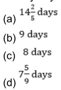 Mathematics Daily Quiz in Marathi | 14 October 2021 | For Arogya And ZP Bharati_50.1
