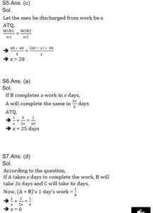 Mathematics Daily Quiz in Marathi | 14 October 2021 | For Arogya And ZP Bharati_90.1