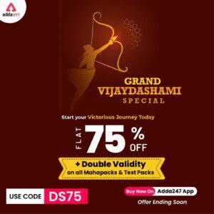 Adda-247 Marathi Grand Vijayadashami Exciting Offers | विजयादशमी म्हणजेच दसरा निमित्त रोमांचक ऑफर्स_50.1