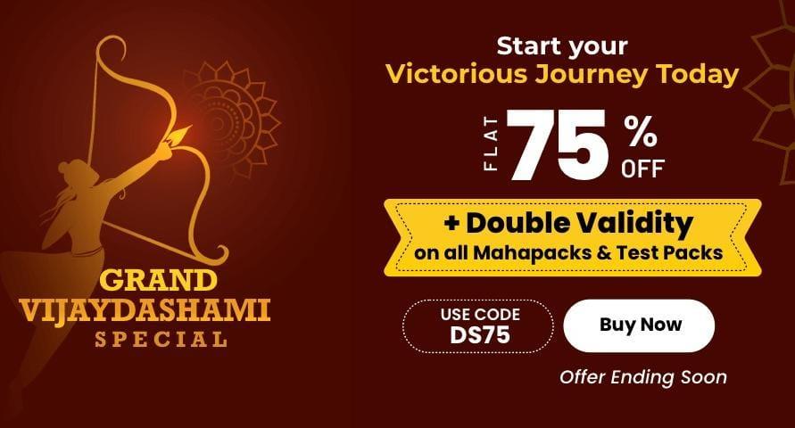Adda-247 Marathi Grand Vijayadashami Exciting Offers | विजयादशमी म्हणजेच दसरा निमित्त रोमांचक ऑफर्स_40.1