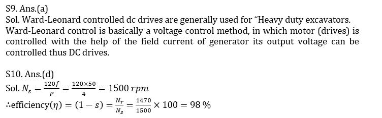 ssc-je electrical mcqs,quiz: ssc-je electrical |_80.1
