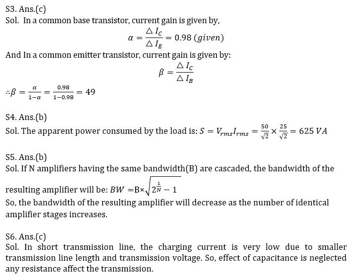 RVUNL-JE ELECTRICAL QUIZ, ELECTRICAL PYQ |_50.1