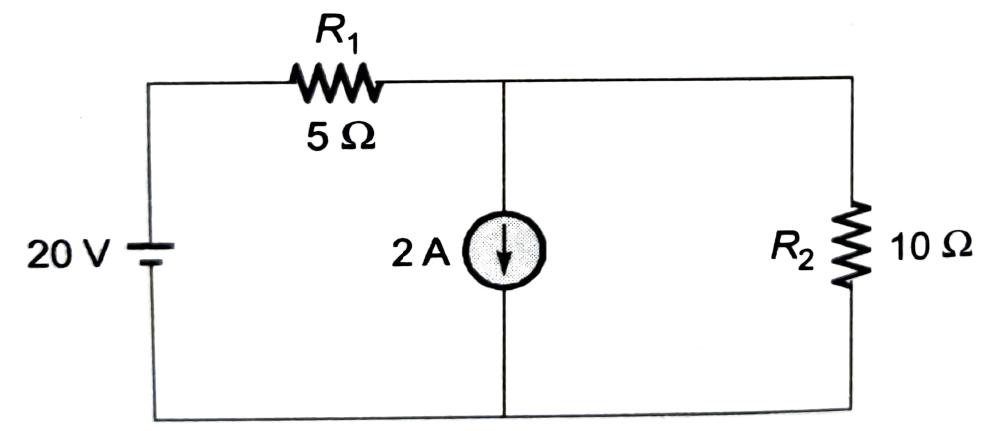 DFCCIL ELECTRICAL QUIZ, DFCCIL ELECRICAL EXCUTIVE & JUNIOR EXECUTIVE MCQS |_40.1