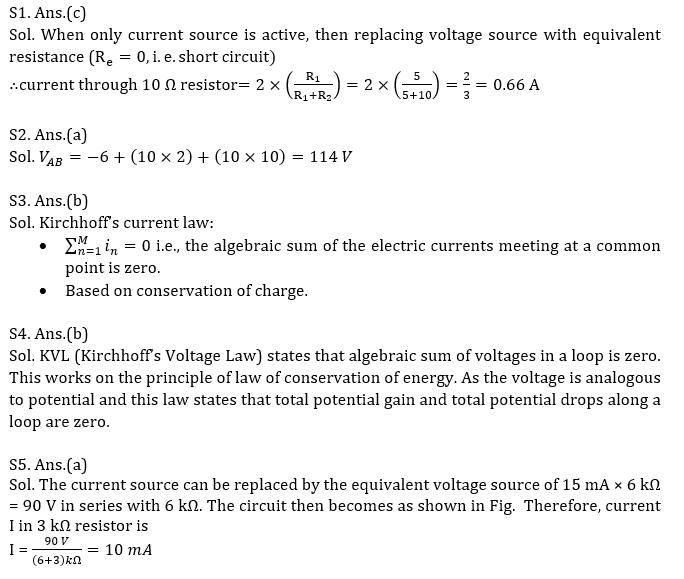 DFCCIL ELECTRICAL QUIZ, DFCCIL ELECRICAL EXCUTIVE & JUNIOR EXECUTIVE MCQS |_90.1