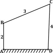 Quiz: Mechanical Engineering 5th May |_50.1