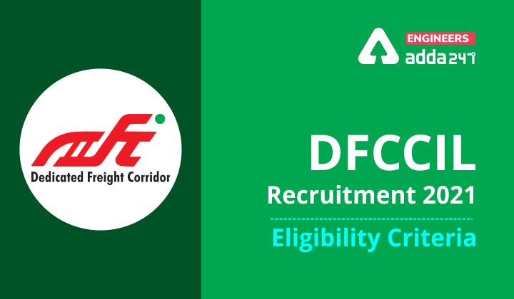 DFCCIL Recruitment 2021: Eligibility Criteria, Exam pattern  _40.1