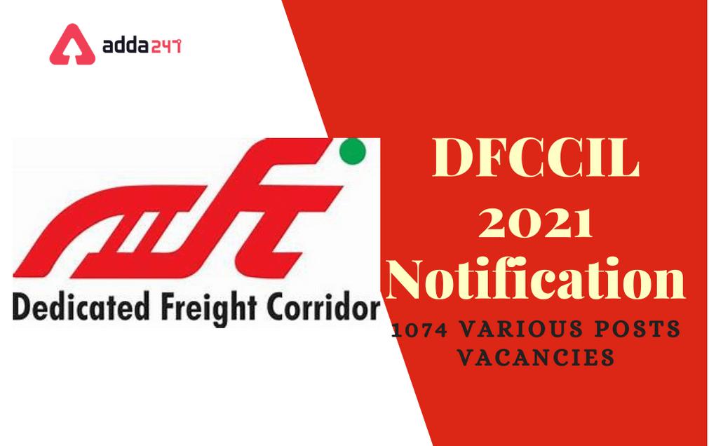DFCCIL Recruitment 2021 : Official Notification out!! |_30.1