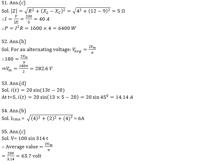 DFCCIL ELECTRICAL QUIZ, PREVIOUS YEAR ELECTRICAL MCQS, AC FUNDAMENTALS MCQS |_40.1
