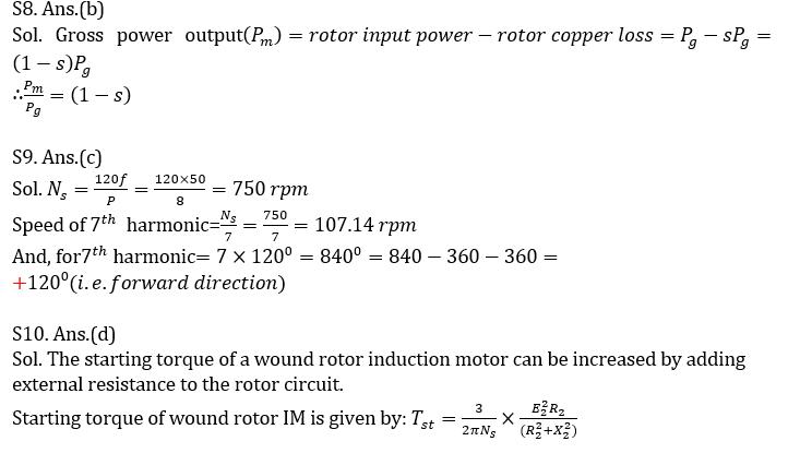 DFCCIL ELECTRICAL QUIZ, DFCCIL 3-PHASE INDUCTION MOTOR MCQS |_50.1