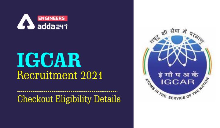IGCAR Recruitment 2021: Checkout Eligibility Details  _40.1