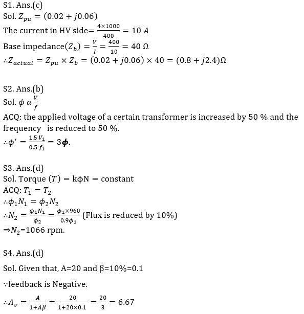 ELECTRICAL QUIZ  _50.1