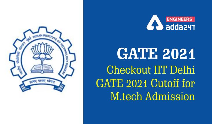 GATE 2021: Checkout IIT Delhi GATE 2021 Cutoff for M.tech Admission. |_30.1