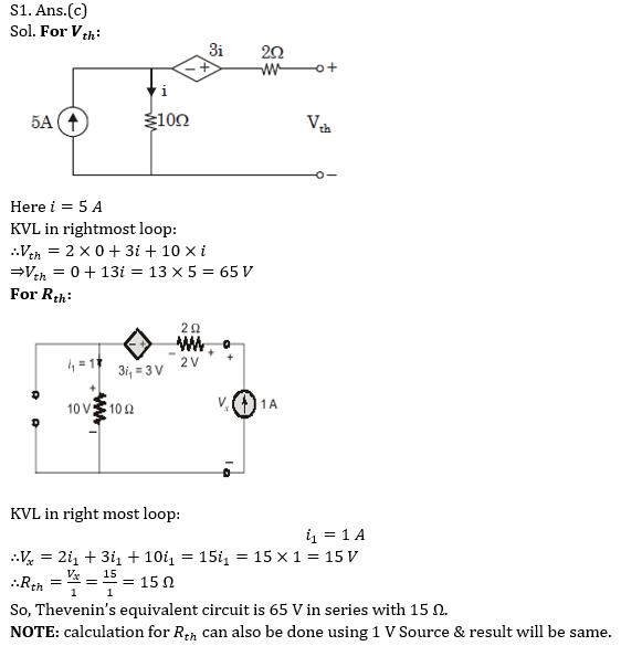 ELECTRICAL GATE QUIZ  _80.1