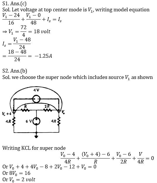 ELECTRICAL QUIZ |_80.1