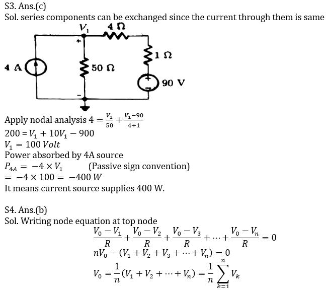 ELECTRICAL QUIZ |_90.1