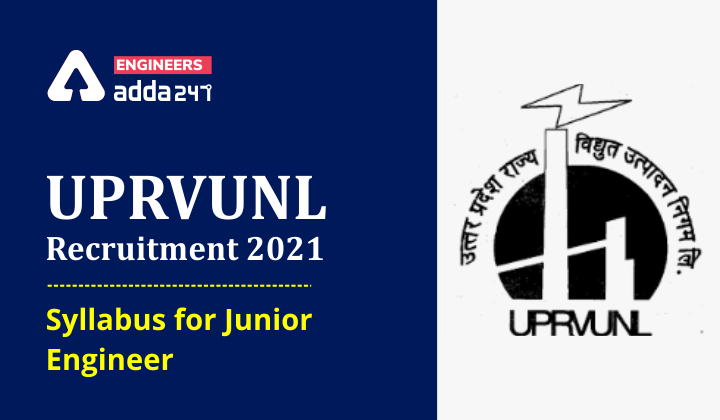 UPRVUNL JE Recruitment 2021: Checkout Syllabus for Junior Engineers  _40.1