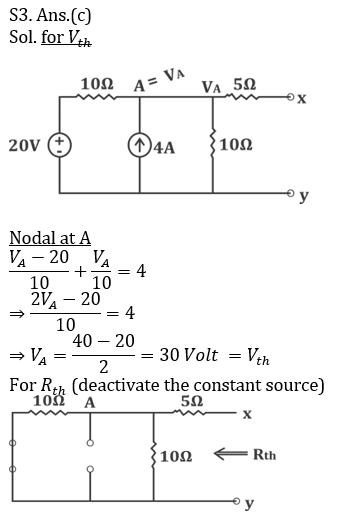 ELECTRICAL AE/JE QUIZ |_60.1