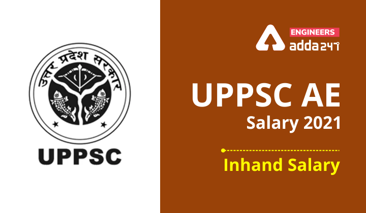 UPPSC AE Salary 2021 , Checkout In-hand Salary and allowances |_40.1